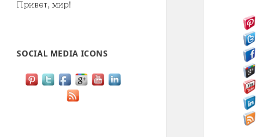 Floating_Social_Media_Icon